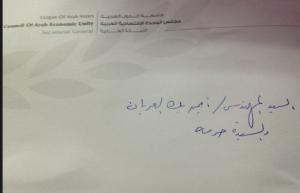 السيد المهندس ايمن العريان وحرمه :)
